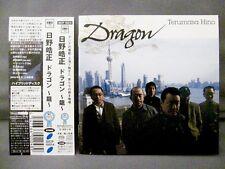 """""""DRAGON"""" Terumasa Hino JAPAN PRESS Super Audio CD"""