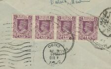 EGYPT-BURMA Rare British Occupation Stamps Tied Airmail Letter Send Cairo 1946