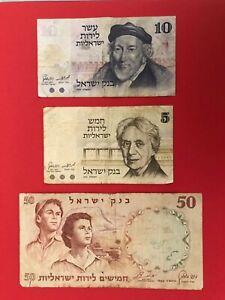 Lot 1960 Israel 50 Lirot Lira Black Serial, 5 et 10 Lirot 1973