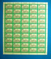 Bund 50er Bogen MiNr. 704 postfrisch MNH Formnummer 4 (BW2366