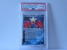 Pokemon Japanese 2003 ADV Magma vs Aqua Crawdaunt Holo UED PSA 10 GEM MINT