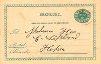 "SCHWEDEN 1892 ""ÂS BRO"" K1 5 (FEM) Öre grün GA-Postkarte, seltene STEMPELFEHLER"