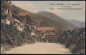 Imperial Russia old postcard GAGRY