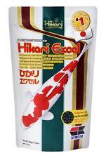 Hikari® Excel 11lb - Color Enhancing Diet for Koi