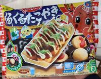 Kracie DIY Takoyaki Candy From Japan 0.6 Oz
