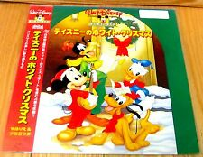 A WALT DISNEY CHRISTMAS   LASERDISC BRAND NEW & FACTORY SEALED
