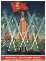 PROPAGANDA VINTAGE POSTER 1936 Marx Engels Lenin Stalin 24x36-UY1