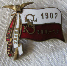 ANCIENNE MEDAILLE EMAILLEE MILITAIRE ? BADGE INSIGNE EMAILLE PATY PRAGUE 1907