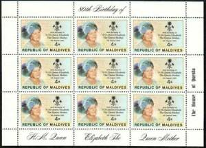 Maldives Stamp - Queen Mother, 80th birthday Stamp - NH
