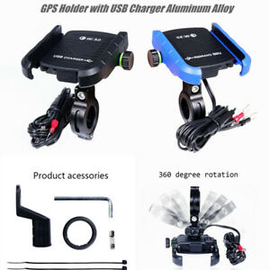 Motorcycle Handlebar Bracket Mount GPS Holder with USB Charger Aluminum Alloy