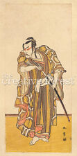 SAMURAI WARRIOR DRAWING SWORD, 1772 Samurai Rolled CANVAS ART PRINT 17x32 in.