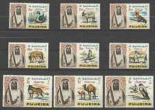 Timbres Animaux Fujeira PA1/9 ** lot 9764