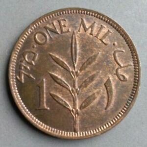 1 mil Palestine 1927, VF-EF