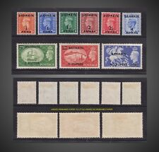 1950-1951 BAHRAIN BRITISH STAMP OVERPRINT COMPLETE H, LH SCT. 72-80 SG. 71-79