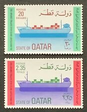 Qatar. Ships Pictorial Derivatives. SG745/46. 1982. MNH. (J173)