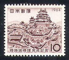 Japan 1964 Castle/Building/Architecture/Heritage/History 1v (n25192)