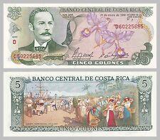 Costa Rica 5 Colones 24.01.1990 p236e unz
