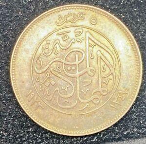 Egypt Silver King Fuad 5 Piastres 1923-H
