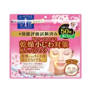 KOSE Clear Turn Sakura Mask Sheets 50sheets All In One