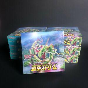 1 Display S7R - Card Pokemon - Booster - Blue Sky Stream - Jap - Neuf / New