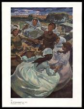 """In native fields"" Dance Socialist Realism USSR Soviet Military Art Print"