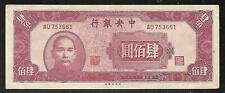 Central Bank of China - Old 400 Yuan Note (1945)  P280 -  XF+