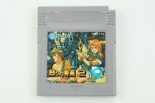 Ikari no Yousai 2 GB JALECO Nintendo Gameboy From Japan