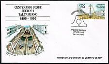 CHILE 1996 FDC COVER # 1817 SHIPS DRY DOCK