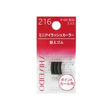 Shiseido Eyelash Curler Refill Pad 216 Takuminowaza -Product of Japan-