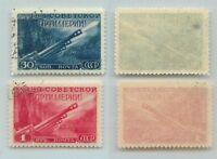 Russia USSR ☭ 1948 SC 1302-1303 used . f6823