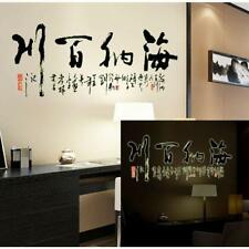 Removable Chinese CalligraphyWall paper Wall Decals Wall Sticker Decor Vinyl Art