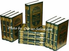 TAFSIR IBN KATHIR: The Noble Quran - Arabic with English Translation (10 Volume)