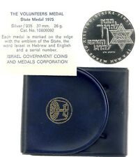 ISRAEL 1975 JEWISH VOLUNTEERS WWII STATE MEDAL 37mm 26g STERLING SILVER +COA