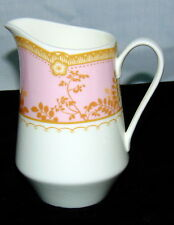 "Mikasa Bone China HAMPTON COURT PINK* 4"" CREAMER*"
