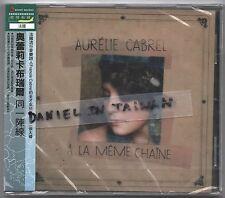 Aurelie Cabrel: A la meme chaine (2014) CD OBI TAIWAN
