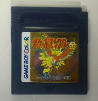 Pokemon: Gold Version (Nintendo Game Boy Color, 2000) JP Version
