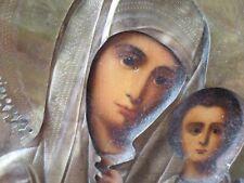 Icône russe -Vierge  à l'Enfant de Kazan- XIXe-Tempera sur bois-Oklad laiton