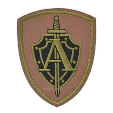 FSB Alpha Russian Federal Security Tactical Morale Embroidered Patch