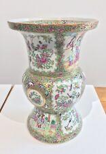 "Antique Chinese Rose Medallion Porcelain Vase, 12 3/4"""