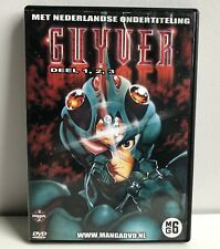 GUYVER MANGA ANIME DEEL 1,2,3 DVD NL / DUTCH SUBTITLES RARE