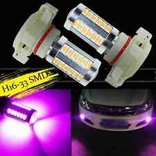 2X 33SMD Purple Pink H16 5202 PS24W 5201 LED Bulbs For Fog Truck Light Lamp