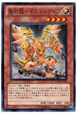 GAOV-JP019 - Yugioh - Japanese - Hieratic Dragon of Gebeb - Common
