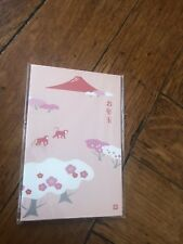 x4 Pochi Bukuro Japan Osyougatsu Otoshidama New Year Envelope Pink bag Monkey