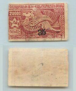 Armenia 1922 SC 368a used black K violet . f7747