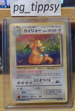 Fossil Colourless Pokémon Individual Cards