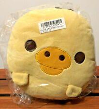 Sans-X Rilakkuma Kiiroitori kiroitori Macaroon Macaron Plush Cushion Yellow Sanx