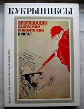 Kukryniksy Кукрыниксы Caricaturists Cartoonists USSR  political posters 237 ill