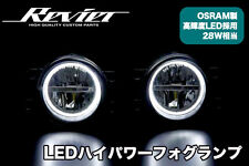 TOYOTA PRIUS ZVW 30 40 C 3D LIGHT BAR LING LED HI POWER FOG LAMP