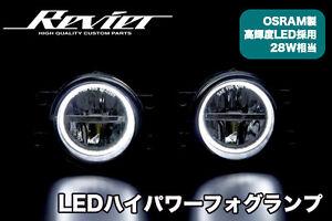 TOYOTA PRIUS ZVW 30 40 C 3D LIGHT BAR LING LED HI POWER FOG LAMP