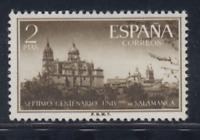ESPAÑA (1953) MNH NUEVO SIN FIJASELLOS SPAIN - EDIFIL 1128 (2 pts) UNIVERSIDAD
